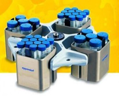 Slika za adapter for 400 ml square buckets