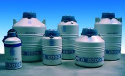 Slika za compact aluminium storage tank b 2036 m