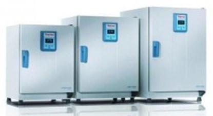 Slika za incubator gp 750l 230v - igs750